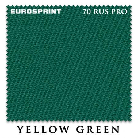 "Сукно ""EuroSprint"" 70 Rus Pro 198см.Yellow green"