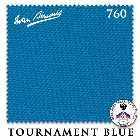 "Сукно ""Iwan Simonis"" 760 195 см.Tournament blue"