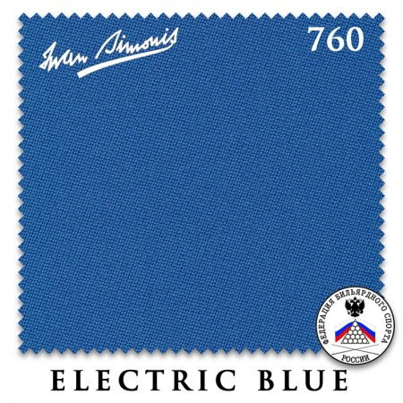 "Сукно ""Iwan Simonis"" 760 195 см.Electric blue"
