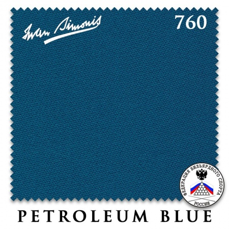 "Сукно ""Iwan Simonis"" 760 195 см.Petroleum blue"