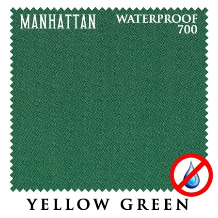 "Сукно ""Manhattan 700"" Waterproof 195 см.Yellow green"
