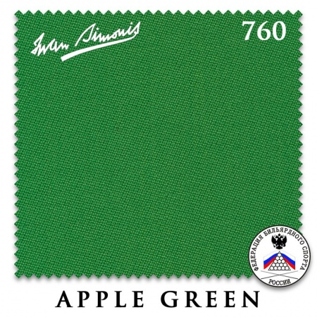 "Сукно ""Iwan Simonis"" 760 195 см.Apple green"