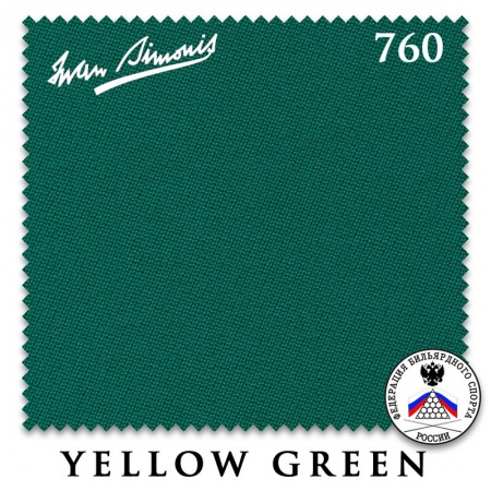 "Сукно ""Iwan Simonis"" 760 206 см.Yellow green"