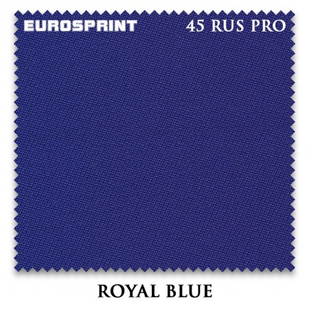 "Сукно ""EuroSprint"" 45 Rus Pro 198 см.Royal blue"